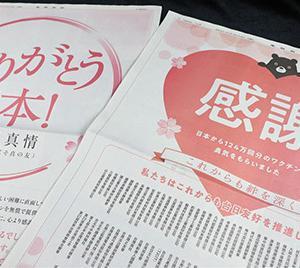 対中抑止をリードすべき日本が、「対中非難決議」を止めてどうする!