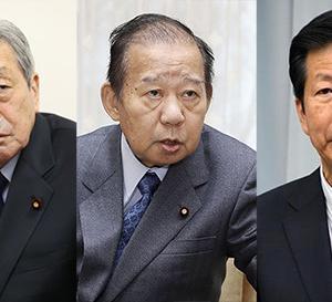 対中非難決議を止めた3人の「元凶」