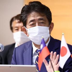 日米台戦略対話と安倍晋三元総理という外交カード