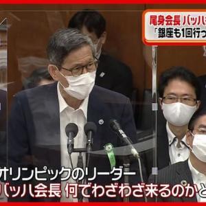 日本のウイズコロナ戦略の一番の障壁は「コロナ分科会と尾身会長」だ