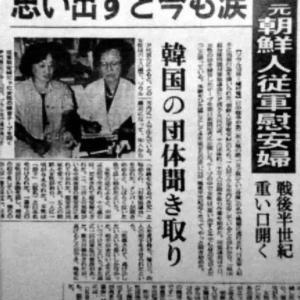 懲りない朝日、いまだに「日韓両政府は救済を最優先に」の鉄面皮