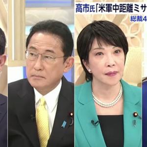 概念でしか安全保障を語れない人物に日本を任せることはできない
