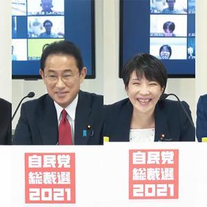 憲法改正 ~ 高市氏「日本人の手による憲法を作りたい」、河野「国会で議論してくれ」