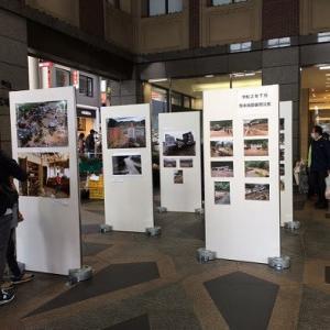 熊本南部豪雨災害復興支援のマルシェを3/17も開催します。