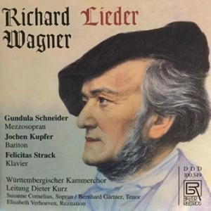 ワーグナーの劇的な半生 - フランス語の歌曲(グンドゥラ・シュナイダー他 / Bayer盤 )を聴き、序曲「ファウスト 」(ブーレーズ / ニューヨーク・フィル / CBS盤 ) に頭を抱える。
