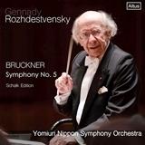 なぜブルックナーの交響曲第5番を指揮するにあたり、ロジェストヴェンスキーは「シャルク版 」を選んだのか。