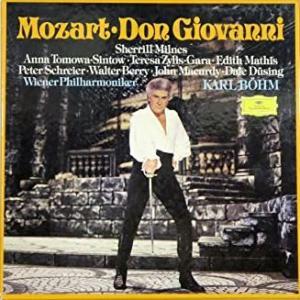 モーツァルト「ドン・ジョヴァンニ」を、勝手に「東海道四谷怪談」で 読み替えてみたら・・・