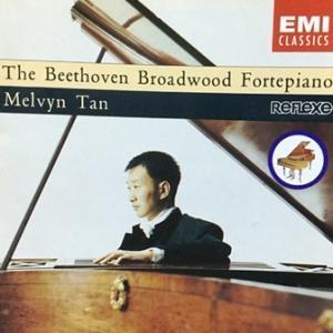 ベートーヴェンのブロードウッド・ピアノと、発起人が うなされた悪夢と。