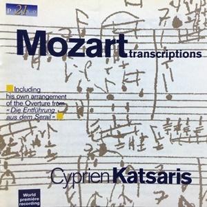 原曲と異なる楽器編成で モーツァルトの名曲を聴く。