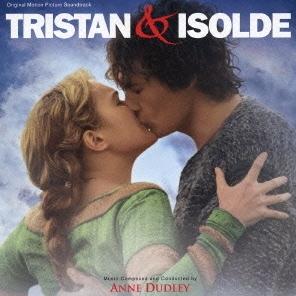 映画「トリスタンとイゾルデ」 - 楽劇が開幕する前のドラマの経緯(いきさつ)に納得する。