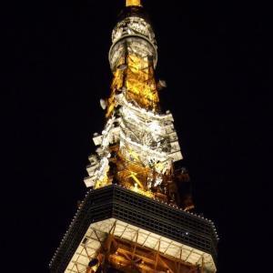 台湾人と東京タワーへ行った話