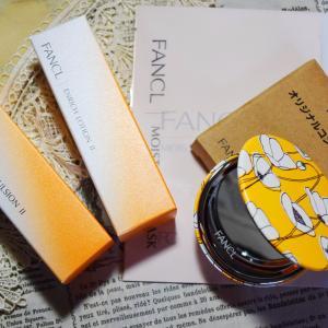 ファンケルの化粧品購入するとプレゼントがついてくる!!