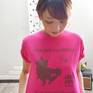メルカリで柴犬Tシャツ販売中☆