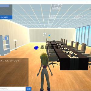 気になる企業10「OPSION」(大阪)-3Dオンラインバーチャルオフィス「Metaria」