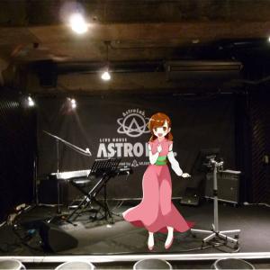 渋谷のライブハウス「ASTROLAB.–Powerd by MUSIC PLANET」への行き方