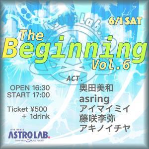 TK-Miwa、人生3回目のライブ@渋谷ASTRO LAB.