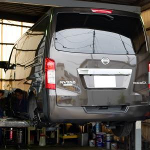日産・NV350キャラバンの車検整備