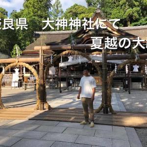 【げんきだまぷらす発‼️「長崎パワースポットツアー開催決定‼️】