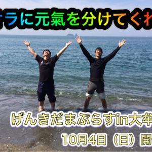 【福岡大牟田施術会を開催します‼️】