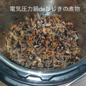 電気圧力鍋deひじきの煮物