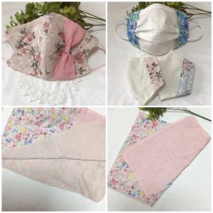 薔薇レースの春マスク、夏用不織布マスクカバー、フェイスタオル