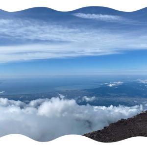 富士山2021
