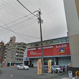 パチンコ&スロットスタジアムLet's338→マンション