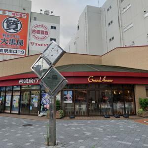 グランドアムール魚町店 閉店してます