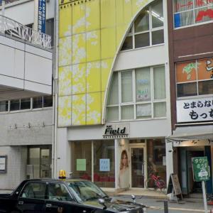 RAY field 小倉駅前 閉店