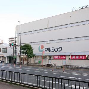 マルショク白銀店→餃子の王将