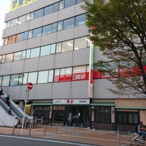 小倉駅新幹線口 元驛亭