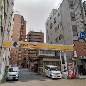 オリックスレンタカー小倉城口店 閉店?