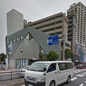 旧西日本シティ銀行 三萩野支店 解体