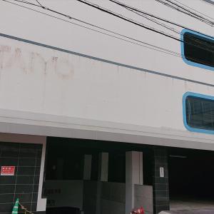 旧太陽家具 小倉店
