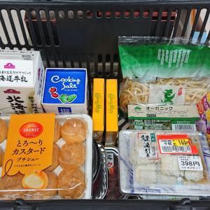 6.12 groceries