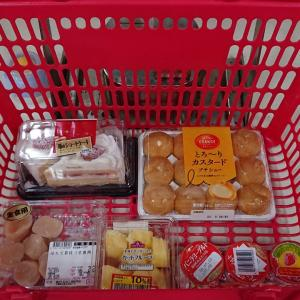 6.23 groceries