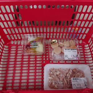 6.24 groceries