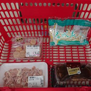 6.25 groceries