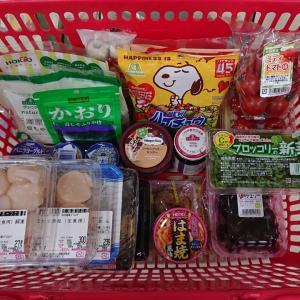 8.3 groceries 1
