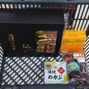 8.5 groceries