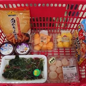 9.16 groceries