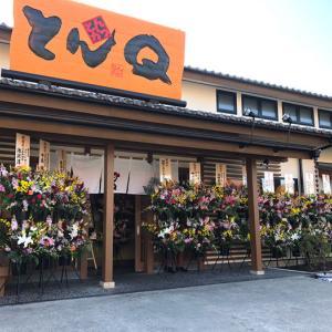 とんQ春日部店リニューアルオープン!