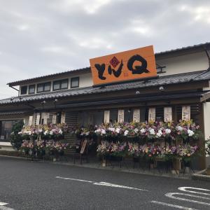 とんQふじみ野店 リニューアルオープン