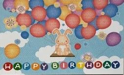 今日は私の誕生日です!