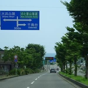 北陸へ車旅!能登里山海道を走る