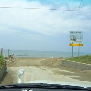 北陸へ車旅!千里浜なぎさドライブウェイを走る<8>
