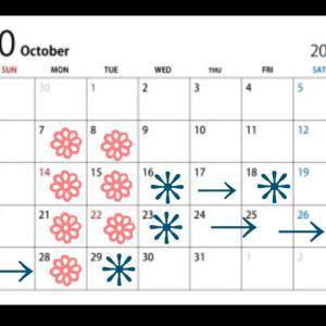 10月のご予約はご注意を!
