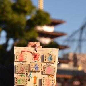 大阪七福神めぐり