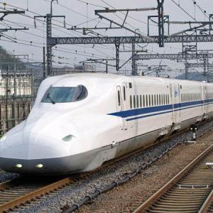 新幹線移動が楽しみ