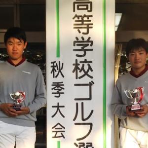 【競技結果報告】令和2年度 関東高等学校ゴルフ選手権冬季決勝大会・東京地区予選